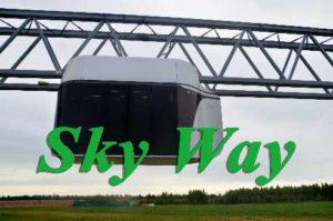 Skyway-3-года-спустя
